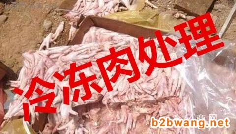 食品销毁 上海饮料销毁 嘉定处理食品销毁公司图1