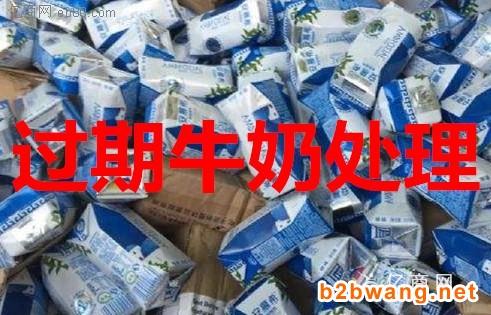 食品销毁 上海饮料销毁 嘉定处理食品销毁公司图2