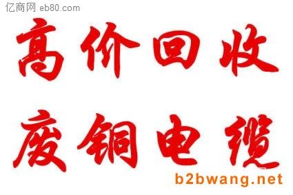 云和县发电机回收15988140673常年经营