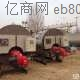 庆元县拆除电线电缆回收15988140673常年经营图3