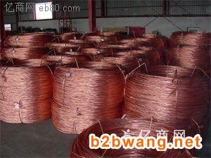 临沂电缆回收镇江(废旧)和(二手)电线电缆回收价格
