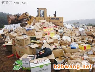 上海负责安全处理食品销毁,宝山过期食品销毁方案图3