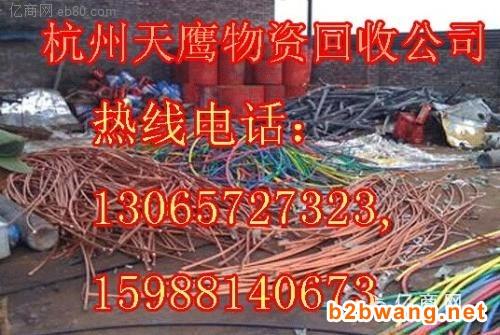 上海变压器回收上海废旧变压器咨询电话15988140673