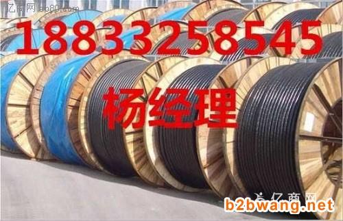 安阳电缆回收//安阳电线电缆回收报价格18833258545