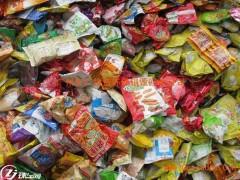 报废食品销毁