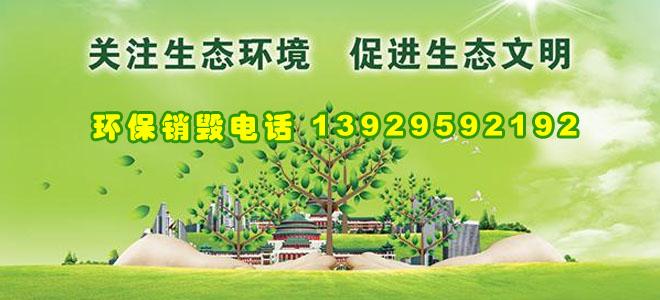 广东回收公司,广州废品回收,废旧回收